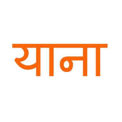 cropped-LOGO-07.13.17-being-yoga-square-for-website-ID.jpg